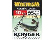 260335023 Konger Clasic wolframove lanko 35cm 10kg