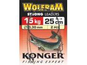 260025015 Konger Strong wolframove lanko 25cm 15kg